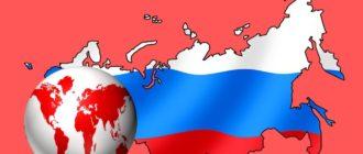 карта флаг России