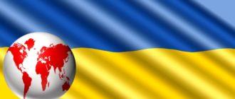 Карта заправок электромобиля в Украине