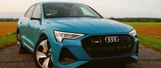 Покупка Audi e-tron 2021