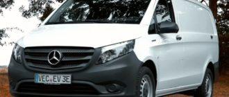 Электрический фургон Mercedes eVito Van